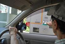 駐車場 自動精算機 交通安全 事故防止 安全運転管理 運行管理 教育資料 ドライバー教育 運転管理