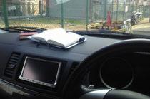 ダッシュボード 書類 伝票 交通安全 事故防止 安全運転管理 運行管理 教育資料