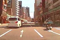 車線変更 交通安全 事故防止 安全運転管理 運行管理 教育資料 ドライバー教育 運転管理