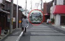 バス 自転車 交通安全 事故防止 安全運転管理 運行管理 教育資料 ドライバー教育 運転管理