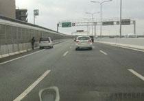 高速道路 路肩駐車 パンク修理 安全運転 事故防止 安全運転管理 運行管理