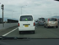 渋滞 追突に注意