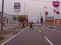 高齢者横断 交通安全 事故防止 安全運転管理 運行管理 教育資料