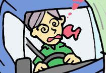 脱法ハーブで運転