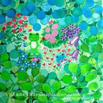 かえるのピクルス©NAKAJIMA CORPORATION &宮原あきこ