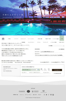 ハワイ ワイキキ ラグジュアリーホテル | ハレクラニ 【公式サイト】