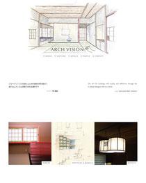 ディテール&コラボレーション・ワーク|アーキヴィジョン企画建築事務所