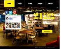21cafe<ニイイチカフェ>|エンジニア・クリエイター向けイベントスペース