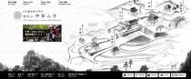 日本最初毘沙門天 神峯山寺 -大阪府高槻市の天台宗仏教寺院