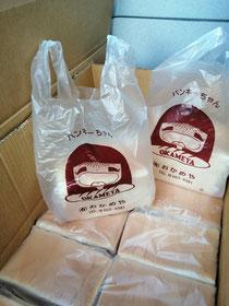 北海道胆振東部地震の被災者支援におかめやさんのパン