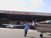 Salvatore Tasca Aeroporto Internazionale di Honolulu