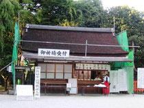 京都 K神社