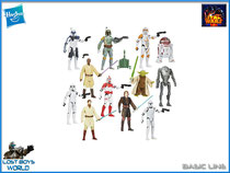 Saga Legends - Basic Line - Wave 2