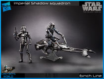 Imperial Shadow Sqadron