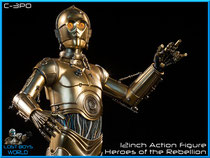 SSC - 12inch - C-3PO