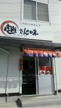 http://jp.fotolia.com/id/2072702