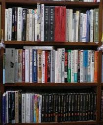 建築関係書籍