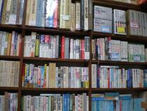 戦争関係図書・戦記書籍