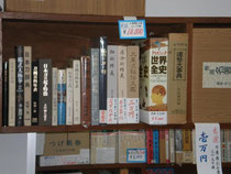 刀剣関係書籍