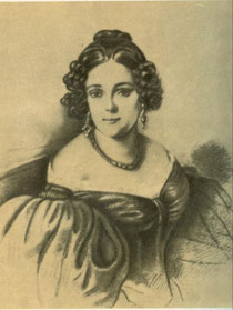 Иванова Наталья Фёдоровна