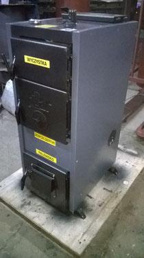Kocioł KUS-III 18kW