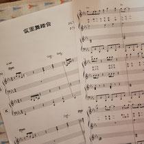 ピアノ教室 連弾 仮面舞踏会