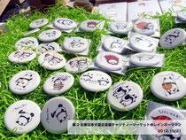 第2回東日本大震災支援チャリティマーケット