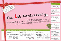 The 1st Anniversary展