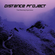 Distance Project - Trail Runner Experience (No Label)