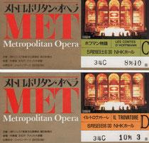 【↑↑ クリックで拡大】1988年MET来日公演。上が《ホフマン物語》、下は《イル・トロヴァトーレ》のチケット