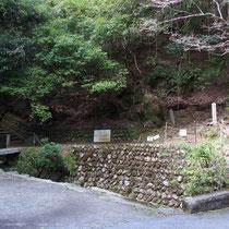 空也の滝・月輪寺・高尾への分岐