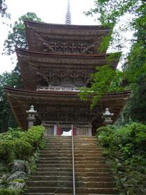「明通寺」三重塔