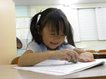 英語検定小学生英検3級英検合格小1小2小3英検4級英検5級実用英語技能検定TOEICTOFL外国人外人講師面接試験英検2次試験対策