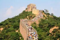 Bild: Chinesische Mauer, Badaling