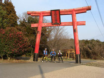 皇座山稲荷神社