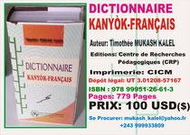 Dictionnaire Kanyok-Français