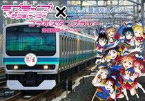 舞浦急行電鉄各駅にあるポスター