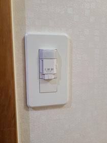 スイッチをDAIKOの人感センサー付に交換
