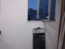 kaatsu-studio Pal店舗Blog