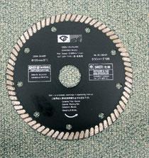 石井セラシャープ 125×1.3×22