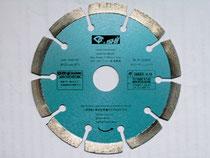 石井セラレーザージェット 125×2.0×22