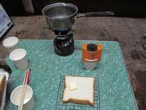 ■朝食 AM2:32