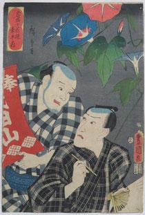 浮世絵,Hiroshige,ToyokuniⅢ,あさがお,Morning glory