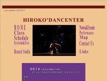 HIROKO'DANCENTER