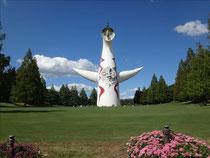 万博公園:太陽の塔