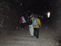 北山第二トンネル