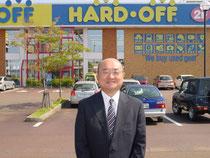 社長を務めたハードオフのお店の前で、経営の良きDNAの継承について考える。