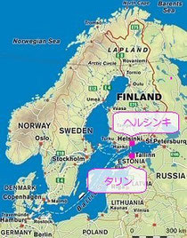 フィンランドとエストニアはバルト海を挟んですごく近い!