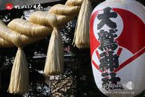 〈花畑大鷲神社大祭〉@2012.10.07