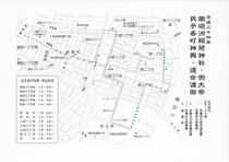2012年(平成24年)鉄砲洲稲荷神社例大祭 氏子各町神輿・連合渡御順路図